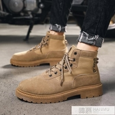秋季2019新款男士馬丁靴男鞋英倫風短靴子中幫工裝軍靴高筒潮鞋子 韓慕精品