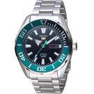 SEIKO精工5號復刻潮流機械腕錶  4R36-06S0M  SRPC53J1
