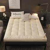 床墊 加厚12cm羽絨棉床墊1.5m軟墊1.8米榻榻米酒店雙人床褥子墊被2x2.2【八折搶購】