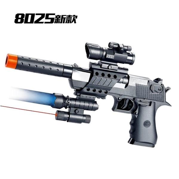 電動聲光玩具槍男孩道具沖鋒槍仿真狙擊槍兒童玩具手槍