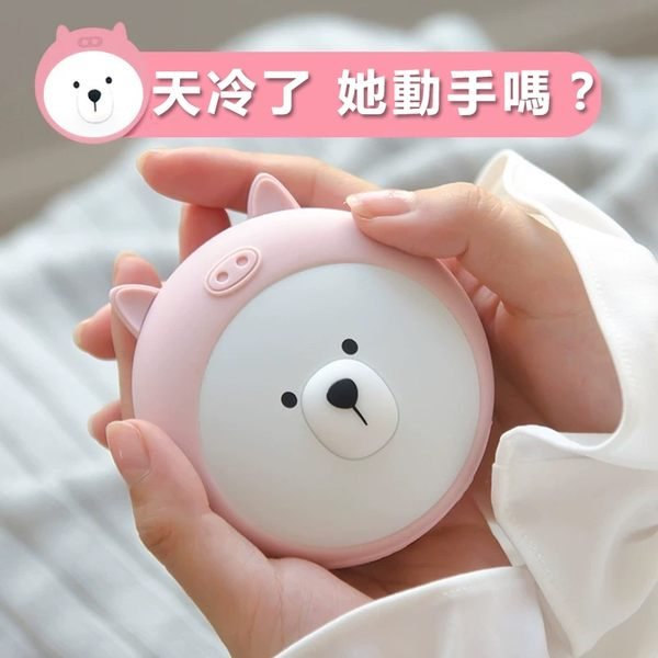 USB暖手寶 USB暖寶寶 暖寶寶 充電暖手寶 充電寶 usb電暖寶 可愛 冬季必備 交換禮物  e起購