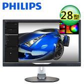 【Philips 飛利浦】28型 4K Ultra HD LED 液晶顯示器 (288P6LJEB) 【加碼送HDMI線】