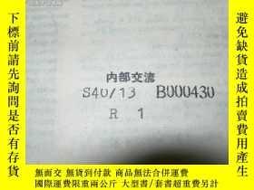 二手書博民逛書店R罕見1 英文版practical english usage1
