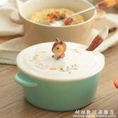 日式大號陶瓷泡面碗帶蓋可愛雙耳飯碗湯碗個性創意學生家用餐具碗 科炫數位