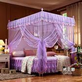 蚊帳睡簾蚊帳1.5m1.8m床雙人家用2.0米三開門落地支架宮廷公主風加厚加密XW(中秋烤肉鉅惠)