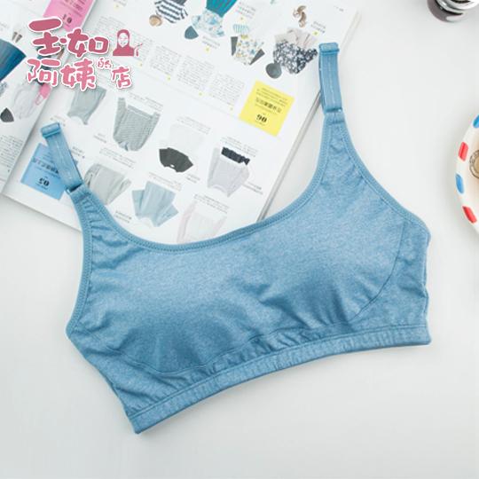 【玉如阿姨】啡藏舒適內衣。無痕-無鋼圈-運動-舒適-美型-咖啡紗-台灣製-A.B.C.D。※0369牛仔藍
