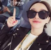 墨鏡女韓國個性簡約圓臉大臉太陽鏡        伊芙莎