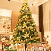 1.8米圣誕樹套餐1.5米2.1米2.4/3米加密發光家用圣誕節裝飾品套裝WD 晴天時尚館