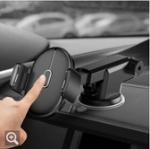 台灣現貨-汽車手機架多功能車載儀表臺空調出風口手機導航支架汽車用車上支撐架吸盤式