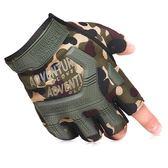 男手套 騎行手套 半指戰術手套海豹部隊騎行軍迷CS登山手套透氣戶外運動手套《印象精品》yx661
