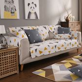 沙發墊簡約現代全蓋純棉布藝四季通用防滑坐墊夏季歐式沙發套罩巾單片