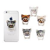 🍏 預購 [全6種] 韓國蝴蝶結貓咪 手機專用 指環扣支架 各品牌手機適用