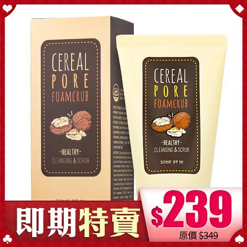 韓國 SOME BY MI 穀物去角質洗面乳 100ml【BG Shop】效期:2021.03.01