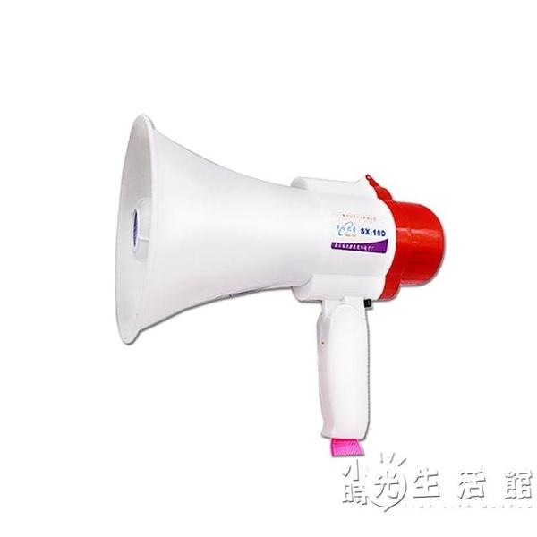 大功率擴音地攤叫賣宣傳小喇叭手持可充電喊話器錄音揚聲器大聲公 小時光生活館