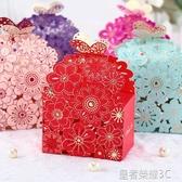 喜糖盒歐式 創意結婚用品 喜糖盒子 婚禮結婚鏤空雕刻糖盒婚慶「榮耀尊享」