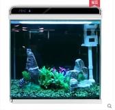 魚缸森森超白玻璃小魚缸客廳 小型桌面家用水族箱 生態免換水金魚缸 智慧e家LX