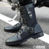 秋冬季馬丁靴黑色軍靴潮流韓版男士皮靴中幫工裝鞋短靴高幫男靴子 草莓妞妞