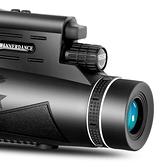 單筒手機望遠鏡高清高倍夜視狙擊手成人演唱會人體專用戶外望眼鏡 ATF「艾瑞斯」