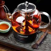 煮茶器黑茶全自動保溫蒸汽玻璃家用電熱蒸茶養生壺電煮茶壺igo220v 蘇迪蔓