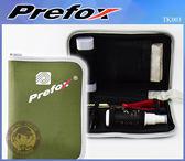 【小麥老師 樂器館】吉他工具包 換弦工具包 工具包 Prefox TK003 【A743】