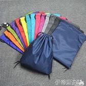 尼龍後背包束口袋抽繩雙肩包男女純色PU尼龍旅行背包書包折疊防水收納環保袋 伊蒂斯