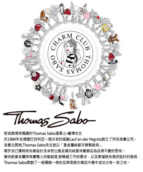 Thomas Sabo Rebel at Heart 鳶尾花鋯石吊墜 T0043-051-11