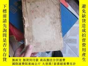 二手書博民逛書店罕見李太白全集(第二冊)中華書局Y20865 中華書局