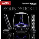 一年原廠保固 harman kardon Soundsticks III Wireless 藍芽音響/藍牙水母喇叭3代