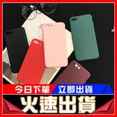 [24hr-現貨快出] 蘋果 手機殼 iPhone7 iPhone6 plus i6s 簡約 酒紅 黑色 磨砂殼 全包 軟殼 保護殼
