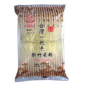 龍口台灣一把手-新竹米粉200g【愛買】