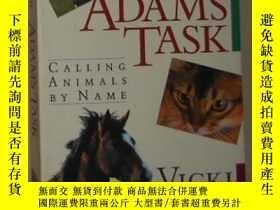 二手書博民逛書店英文原版罕見Adam s Task by Vicki Hearn
