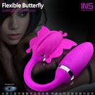 變頻跳蛋 情趣用品 香港INS與愛共舞4 靈動蝴蝶 20段變頻 情趣雙頭變形跳蛋 USB充電 神秘紫