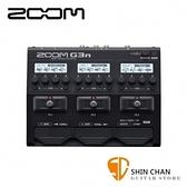ZOOM G3n 電吉他綜合效果器 贈原廠變壓器 原廠公司貨一年保固【全新進化機種】