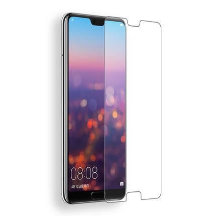 【非滿版】華為 HUAWEI P20 5.8吋 P20 PRO 6.1吋 9H鋼化膜 玻璃保護貼 螢幕玻璃貼 手機玻璃貼 玻璃膜