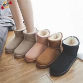雪地靴 女秋季新品時尚百搭鋪棉棉鞋網紅厚底戶外可愛短靴冬季【降價兩天】