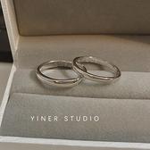 情侶戒指 s925素圈情侶戒指純銀一對男女對戒小眾設計時尚冷淡風可刻字禮物 WW