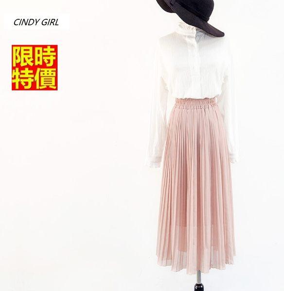 韓版氣質純色雪紡百褶裙 長裙 A525 現貨