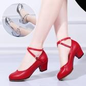 廣場舞鞋女式軟底成人錶演舞蹈鞋紅色中跟高跟真皮跳舞鞋現代四季