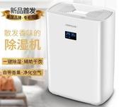 除濕器除濕機家用臥室小型抽濕機靜音迷你吸濕器除潮干燥機LX220V WJ 解憂雜貨
