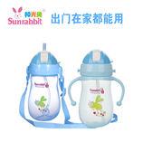 陽光兔嬰兒學飲杯兒童吸管杯防漏寶寶外帶喝水壺新生塑料PP奶瓶【時尚家居館】