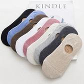 夏季船襪女短襪淺口韓國可愛硅膠防滑隱形襪薄款低幫襪子夏【快速出貨八折優惠】