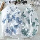 夏威夷男裝 夏威夷短袖花襯衫潮流帥氣沙灘襯衣男夏季港風休閒百搭防曬上衣服 城市科技