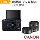【Canon】EOS M200+15-4...