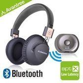 Avantree Saturn Pro藍牙發射器+Audition Pro藍牙NFC耳罩式耳機 無線傳輸音樂 遊戲超同步