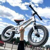 兒童平衡車寶寶滑行學步自行車無腳踏滑步小孩溜溜車單車1-3-6歲 千千女鞋YXS