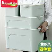 玩具收納箱塑料整理箱子衣物儲物箱衣柜收納盒有蓋四件套   創想數位igo
