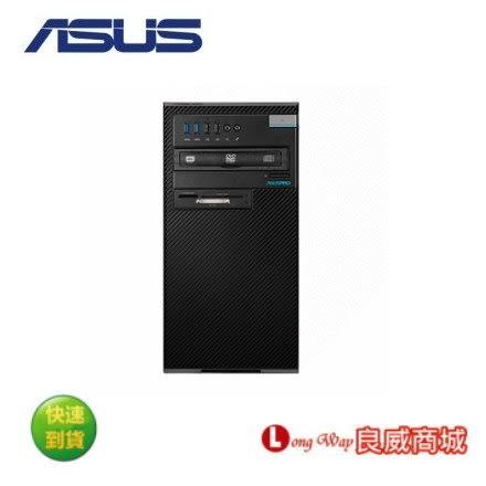 ~好禮送~ ASUS 華碩 D640MA-I79700001R 商用級管理及安全性機種桌上型電腦 (i7-9700/B360/8G/1TB/WIN10 PRO)