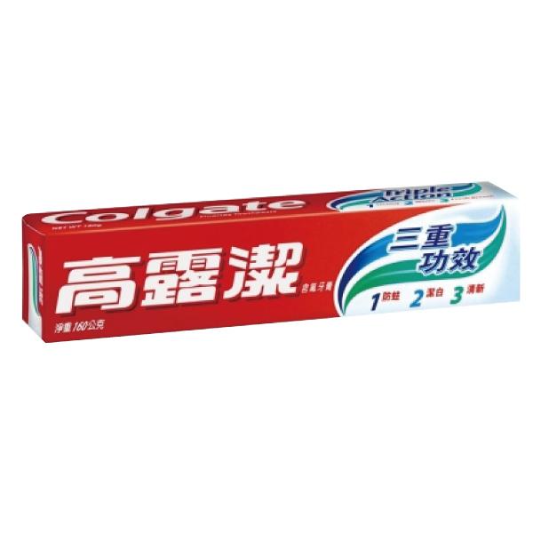 高露潔/三重功效牙膏(160g)【杏一】