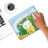 滑鼠墊 清新文藝插畫鼠標墊加厚  創意可愛卡通女生韓版鼠標墊小號