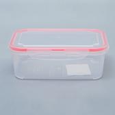 日本製【Inomata】四扣式保鮮盒R-700/700ml/ 1850